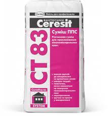 Клей для приклейки ПСБ плит «Ceresit CT 83 PRO», 27 кг