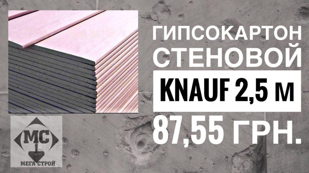 2019-01-06 16.26.12